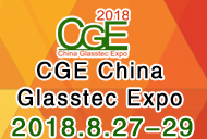 CHINA GUANGZHOU GLASSTEC EXPO 2018
