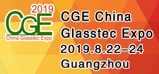 CHINA GUANGZHOU GLASSTEC EXPO 2019