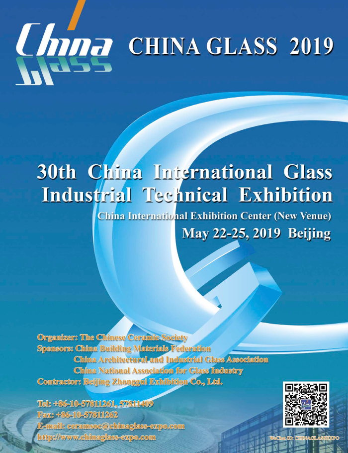 CHINA GLASS 2019